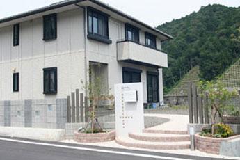 2011年エクステリア施工コンクール エクステリアリフォーム部門 入選賞